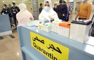 """مصر تسجل 59 حالة وفاة و1138 إصابة جديدة بفيروس """"كورونا"""""""