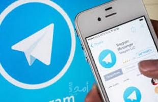 تيليغرام توسع مكالمات الفيديو لأكثر من ألف شخص