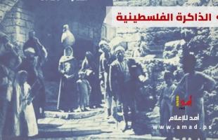 ذكرى رحيل المقدم المتقاعد عمر عوض الله صالح خليل (أبو النور) (1971م – 2020م)
