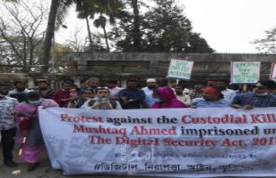 بنغلاديش: غضب بعد وفاة كاتب في السجن