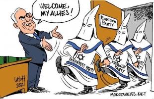 نتنياهو مرحبا بالحلفاء الجدد