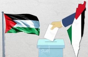حالة الحريات العامة خلال فترة الانتخابات 2021