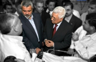 تقرير عبري: تقارب محتمل بين فتح و حماس: هل إسرائيل جاهزة؟