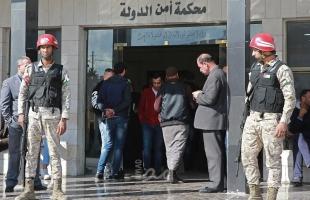 عقب قرار الملك الأردني.. النيابة تفرج عن 16 متهمًا في قضية الفتنة