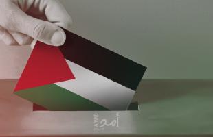 """""""اكسيوس"""": عباس يدرس تأجيل الانتخابات وأمريكا لن تعترض"""