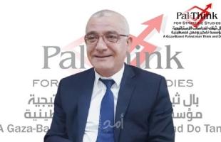الورقة السويسرية.. خارطة طريق لحل أحد أهم تداعيات الانقسام الفلسطيني وتحقيق الوحدة الوطنية
