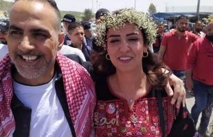بعد 18 عاما من الأسر .. صمود سعدات تلتقي خطيبها عاصم كعبي - فيديو وصور