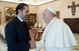 الحريري: البابا فرنسيس سيزور لبنان بمجرد الاتفاق على تشكيل حكومة جديدة