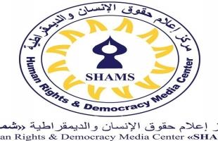 ورقة حول احتمالات تأجيل الانتخابات الفلسطينية: خطورة تأبيد الفشل والإمعان في الشمولية
