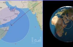 محدث- الصين تعلن سقوط حطام الصاروخ التائه في بحر العرب