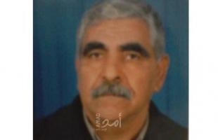 ذكرى رحيل المناضل الوطني محمد لطفي ياسين عبدالقادر (أبو لطفي)