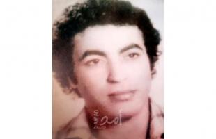 ذكرى الشهيد الدكتور نزيه درويش مطر  (1950م_1982م)