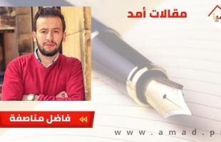 فرصة لتحقيق الوحدة الوطنية الفلسطينية من بوابة القاهرة