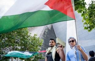 """قاضٍ أمريكي يحكم بإخفاء """"معلومات المتضامنين"""" مع فلسطين عن منظمة إسرائيلية"""