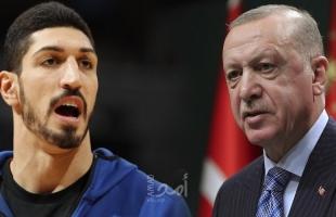 وثيقة: تركيا تصدر 9 مذكرات اعتقال بحق لاعب السلة أنيس كنتر بتهمة إهانة أردوغان
