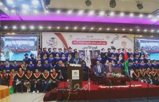 غزة: تعليم حماس يكرّم أوائل الثانوية العامة 2021