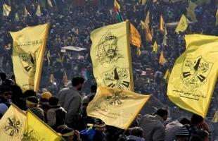 """""""فتح"""" تشارك في المؤتمر الـ40 للحزب الاشتراكي العمالي الإسباني"""