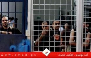 الأسرى يرجعون وجبات الطعام ويوجهون رسائل لإدارة سجون الاحتلال