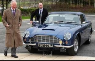 """الأمير تشارلز يكشف أن سيارته الكلاسيكية """"أستون مارتن"""" تعمل بالنبيذ الأبيض والجبن.. فيديو"""