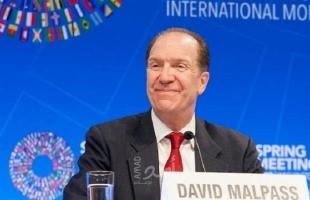 البنك الدولي: المالية العامة الفلسطينية تواجه مشكلة كبيرة