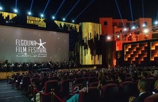 افتتاح حفل إفتتاح مهرجان الجونة السينمائي بدورته الخامسة