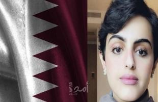 """بعد تلقيها تهديدات..""""هيومن رايتس ووتش"""" تخشى على مصير ناشطة قطرية"""