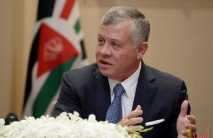 ملك الأردن يرفض أي انتقاص من سيادة سوريا وتهديد وحدتها