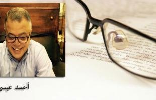 حول خطة تعزيز الرواية الفلسطينية
