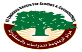 مركز الزيتونة يصدر ورقة عمل تقارن بين المؤسسة المالية الفلسطينية والصندوق القومي اليهودي