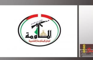 """ألوية الناصر تنفي لـ""""أمد"""" تصريح حول مسئول مكتبها الإعلامي """"محمد البريم"""""""