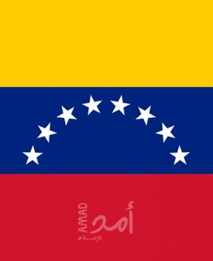 فنزويلا تُغير الوحدة النقدية لعملتها