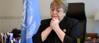 الأمم المتحدة ترحب بحكم الإدانة في قضية مقتل جورج فلويد