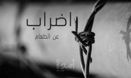 حرية يطالب بالعمل لإنهاء معاناة الأسرى الفلسطينيين المضربين داخل السجون الإسرائيلية