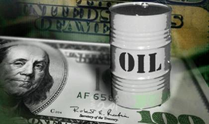 """السعودية تسرّع """"الخصخصة"""" لمواجهة انخفاض عائدات النفط"""