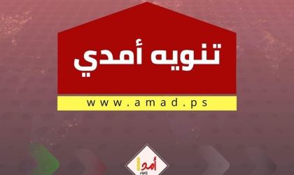 """""""الأخوين الكرد"""" نموذج مضاف للوطنية الفلسطينية، الذي أعلى راية وطن وليست راية فصيل..."""