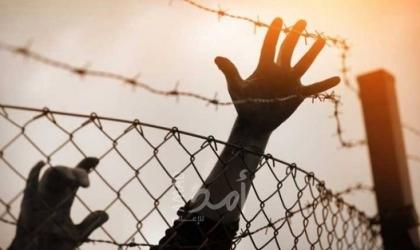 هيئة الأسرى: الأسير المصاب سالم حمايل تعرض لظروف اعتقال وحشية