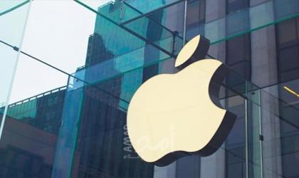 """شركة """"آبل"""" تخفض إنتاج هاتفها الجديد آيفون 13 لهذا السبب - فيديو"""