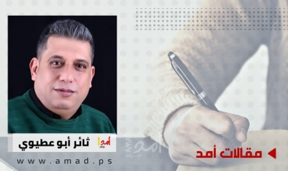 في ذكرى اغتيال أبو الكوادر الثورية ماجد أبو شرار