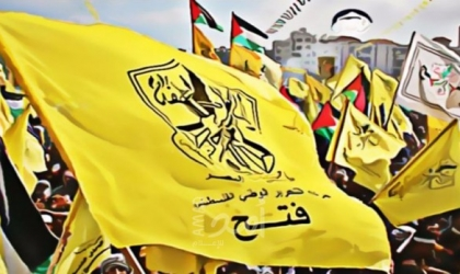 فتح تدين تمديد منع تلفزيون فلسطين من العمل في القدس