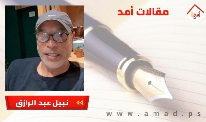رسالة مفتوحة إلى سيادة الرئيس عبد الفتاح السيسي