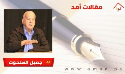 """ديمة جمعة السمّان: """"اليتيمة"""" تؤكد على ذكورية المجتمعات العربية"""