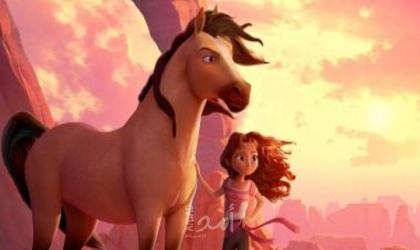 فيلم الرسوم المتحركة Spirit Untamed في دور العرض السينمائى بمصر