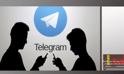 """مستثمرون يمهلون """"تليغرام"""" أسبوعين لدفع تعويضات مالية"""