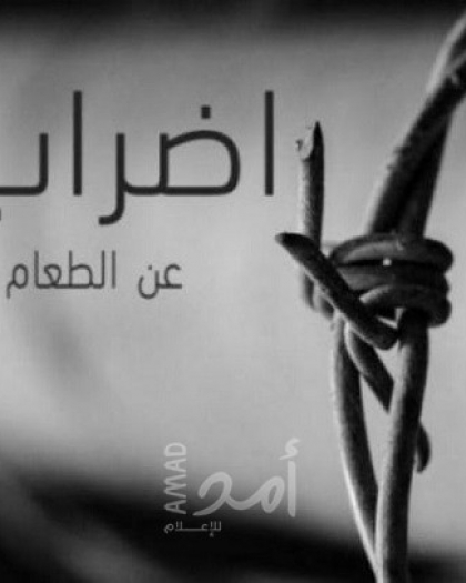 (6) أسرى يواصلون إضرابهم المفتوح عن الطعام داخل سجون  الاحتلال