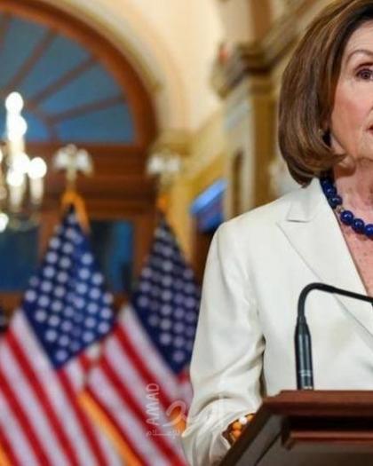بيلوسي: كشف إقرارات ترامب الضريبية قضية أمن قومي
