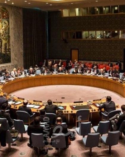المجتمع الدولي يدعو إسرائيل لعدم عرقلة إجراء الانتخابات في القدس