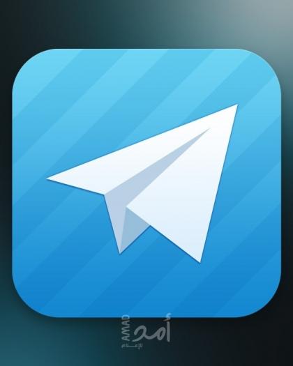 """ميزة جديدة من """"تلغرام""""... 1000 مشاهد لمحادثات الفيديو الجماعية"""