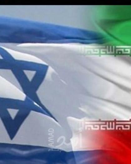 """إيران تتهم وكالة الطاقة الذرية بـ""""التغافل"""" عن إسرائيل"""